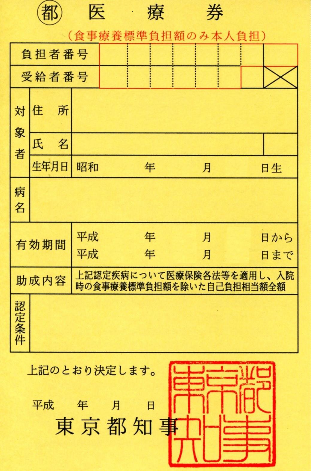 Img014